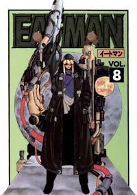 Eat-Man #8 [2006]