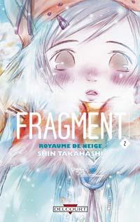 Fragment [#2 - 2006]