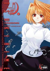 Tsukihime [#1 - 2006]