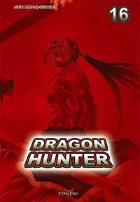 Dragon Hunter [#16 - 2006]