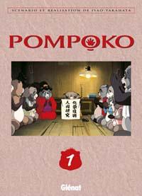 Pompoko : Pom poko [#1 - 2006]