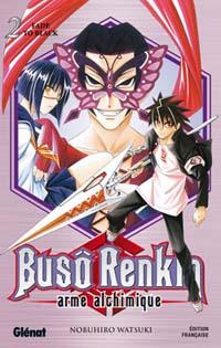 Buso Renkin #2 [2006]