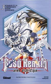 Buso Renkin #3 [2006]