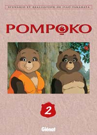 Pompoko : Pom poko #2 [2006]