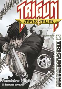 Trigun Maximum [#10 - 2006]