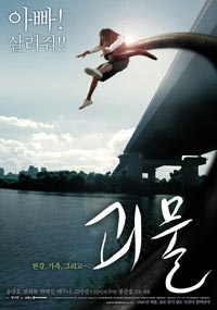 The host [#1 - 2006]