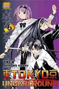 Tokyo Underground [#6 - 2006]