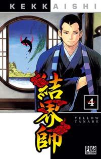 Kekkaishi #4 [2006]