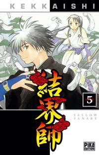 Kekkaishi #5 [2006]