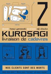 Kurosagi, livraison de cadavres [#2 - 2006]