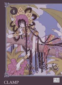 XXX Holic [#8 - 2006]