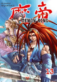 Demon King [#13 - 2006]
