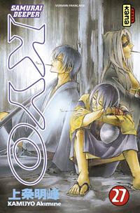 Samuraï Deeper Kyo [#27 - 2006]