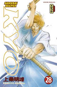 Samuraï Deeper Kyo #28 [2006]