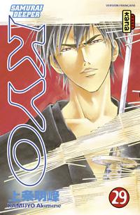 Samuraï Deeper Kyo #29 [2006]