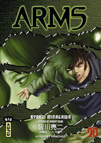 Arms #20 [2006]