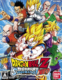 Dragon Ball Z : Budokai Tenkaichi 2 [2006]
