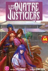 Les Quatre Justiciers [#1 - 2006]