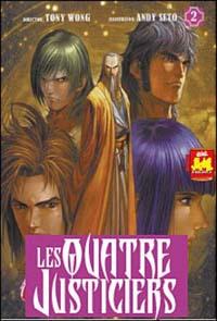 Les Quatre Justiciers [#2 - 2006]