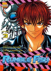 Rumble Fish #3 [2006]