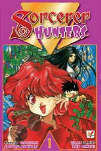 Sorcerer Hunters [#1 - 2006]