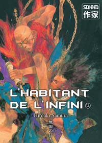 L'habitant de l'infini [#14 - 2006]