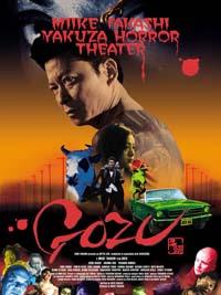 Gozu [2004]