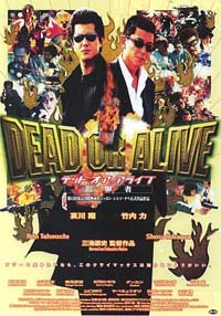 Dead or Alive [2004]