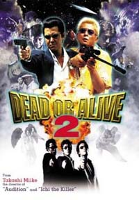 Dead or Alive 2 [2004]