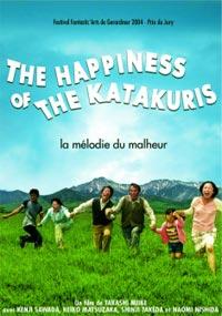 The Happiness of Katakuris [2006]