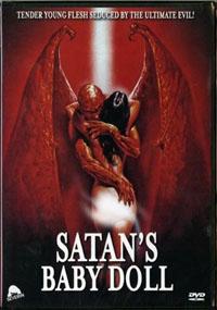 Malabimba : Bimba di Satana [1982]