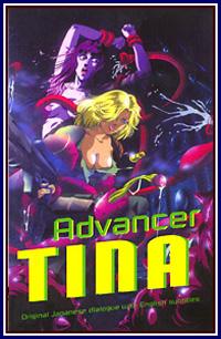 Tina, mercenaire de l'espace [1996]