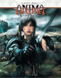 Anima : Beyond Fantasy [2007]