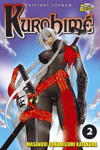 Kurohimé [#2 - 2006]