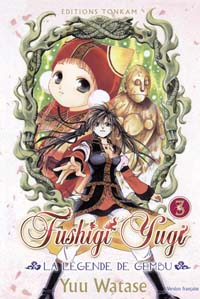 Fushigi Yugi, La Légende de Gembu [#3 - 2005]