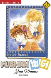 Fushigi Yugi [#3 - 2000]