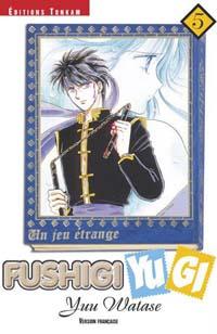 Fushigi Yugi [#5 - 2003]