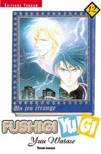 Fushigi Yugi [#12 - 2003]