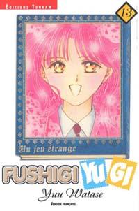 Fushigi Yugi [#13 - 1999]