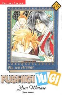 Fushigi Yugi [#15 - 2002]