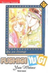 Fushigi Yugi [#17 - 2002]