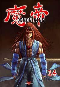 Demon King [#14 - 2006]
