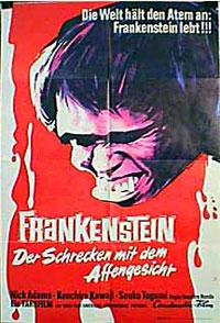 Frankenstein vs Baragon [1966]