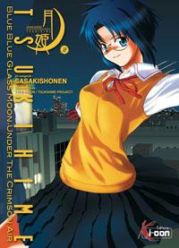 Tsukihime [#2 - 2006]