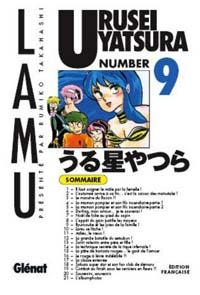 Lamu #9 [2006]