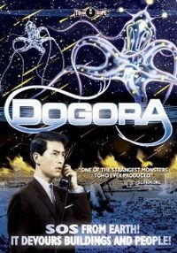 Titre : Dogora [1964]