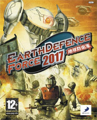Earth Defense Force : Force de Défense Terrestre 2017 #3 [2007]