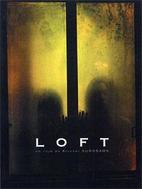 Loft [2007]