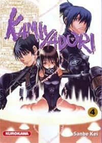 Kamiyadori #4 [2006]