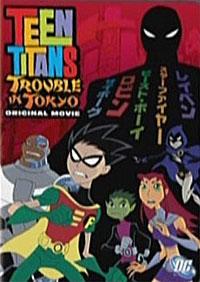 Teen Titans : Trouble dans Tokyo